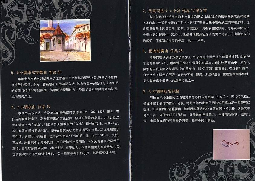 str10_11